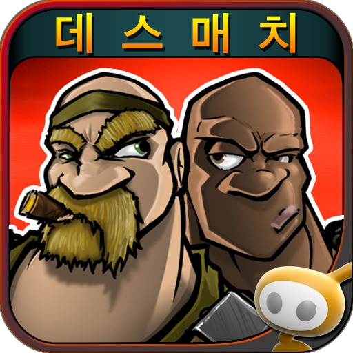 건 브로스 file APK Free for PC, smart TV Download