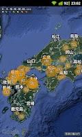 Screenshot of Pollen Maps