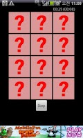 Screenshot of [Free] Number Puzzle