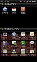 Screenshot of App Guard Man