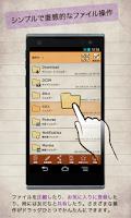 Screenshot of Yahoo!ファイルマネージャー:SDカード整理が捗るアプリ