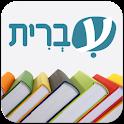 עברית icon