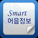 Smart 어음정보 icon