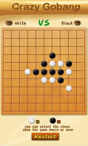 五子棋豪華版