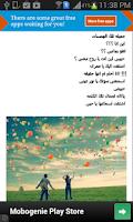 Screenshot of رسائل حب واتس اب