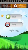 Screenshot of Colors   -  AppInMob