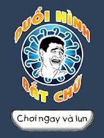 Screenshot of Duoi hinh bat chu - Troll