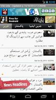 Screenshot of VOA Urdu