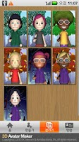 Screenshot of 3D Avatar Maker-한글
