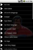 Screenshot of Goundamani Sound Board