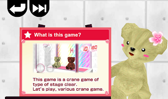 Screenshot of SaPrize ~The Crane Game~