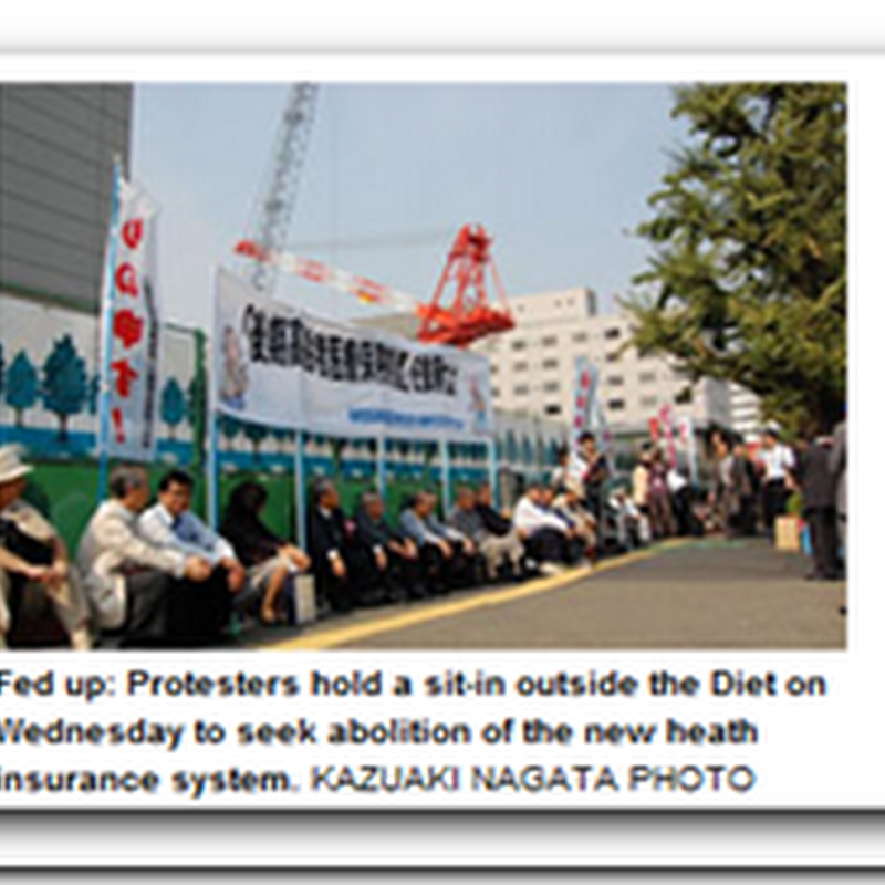 New health insurance system draws protest in Japan