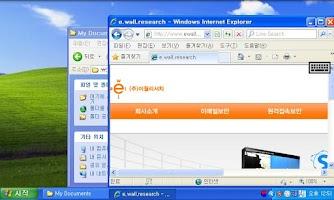Screenshot of NiMO