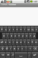 Screenshot of Cyrillic on demand
