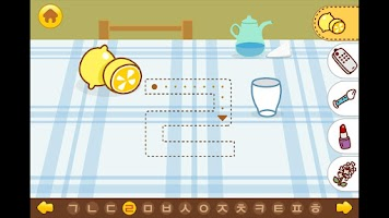Screenshot of Play with Korean