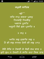 Screenshot of Japji Sahib (with Audio)