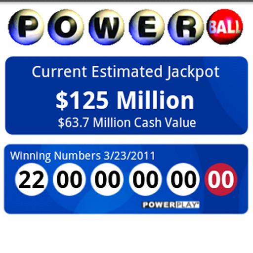 Lotto Fakeout LOGO-APP點子