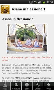 Videocorso di Yoga - screenshot