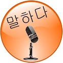 Speak English Easily_Korean icon
