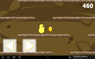 Screenshot of Duck Life