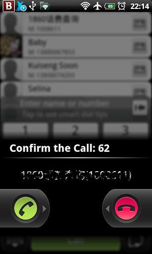 Call Confirmer