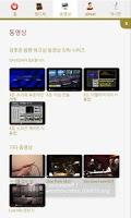 Screenshot of 음향시스템 핸드북