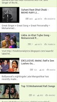 Screenshot of Mohammad rafi hit songs