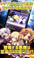 Screenshot of 超破壊!!バルバロッサ