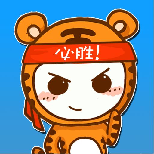 沪江网部落学游之我爱答题 教育 App LOGO-硬是要APP