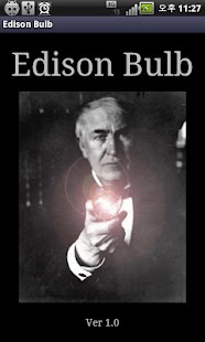 Edison Bulb - screenshot