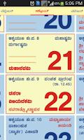 Screenshot of Kannada Sanatan Calendar 2015