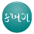 View In Gujarati Font APK for Bluestacks