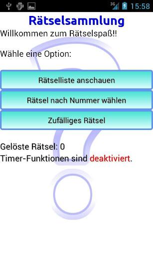 【免費解謎App】Rätselsammlung-APP點子