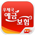 App 우체국 스마트뱅킹 APK for Windows Phone