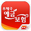 Free Download 우체국 스마트뱅킹 APK for Samsung