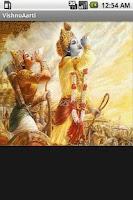 Screenshot of Vishnu Aarti Jai Jagadish Hare