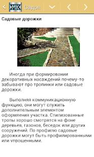 download ethernet