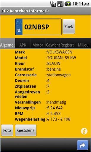 RD2 Vehicle Info