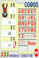 Screenshot of PMM—1000 basic words