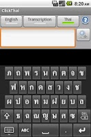 Screenshot of ClickThai Keyboard