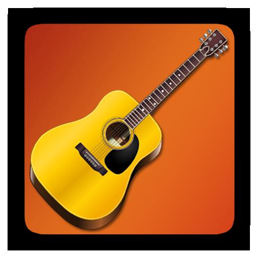 アコースティックギター - 広告なし 音樂 App LOGO-硬是要APP
