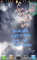 Screenshot of 바로 메모 free(빠른 메모,저장,사진꾸미기,보내기)