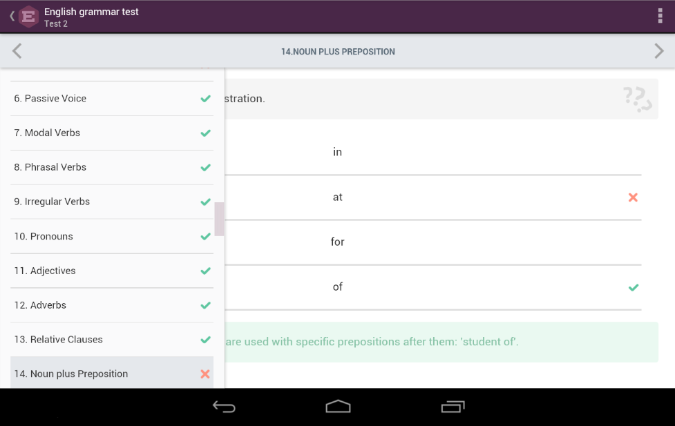 English Grammar Test Screenshot 12