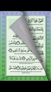 Surah Yasin - Versi Pocket - screenshot