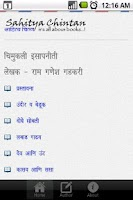 Screenshot of Marathi Book Chimukli Esapniti