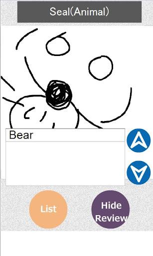 【免費攝影App】草繪-APP點子