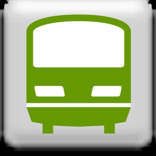 乗換案内 無料で使える鉄道 バスルート検索 運行情報 時刻表