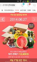 Screenshot of 인터파크 쇼핑