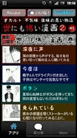 Screenshot of [無料漫画]世にも怖い漫画vol2(オカルト/不気味/後味悪