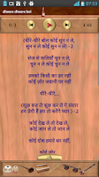 Screenshot of Lata Songs & Lyrics